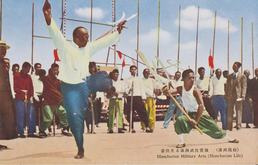 Chinese martial arts display.  Northern China, sometime in the 1930s.
