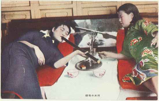 A typical period postcard featuring female drug addicts.  This post card was also published in Japan, probably in the 1920s.