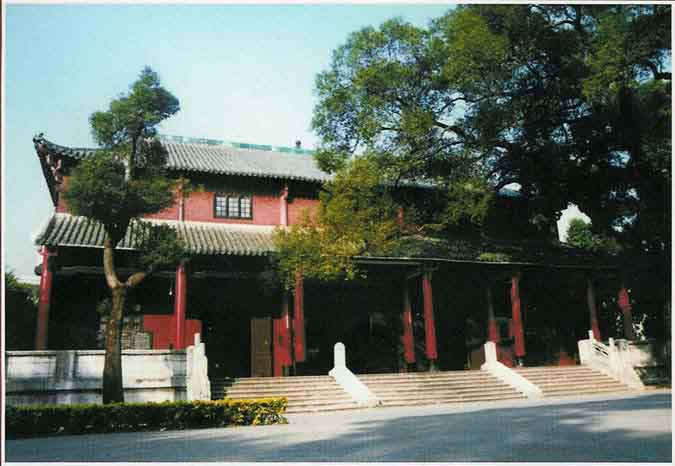 The Foshan Jingwu building in the 1980s.  After the Cultural Revolution the local Jingwu association was revived, and it continues to exist today, but in a highly modified form from its original incarnation in the 1920s.