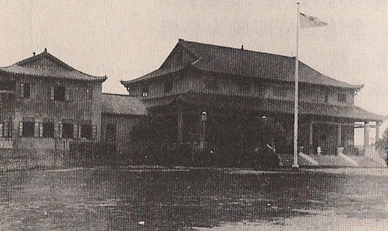 The Foshan Jingwu headquarters as it looked in the mid 1930s.  Due to a lack of funds only the central training hall and left-hand wing were finished.
