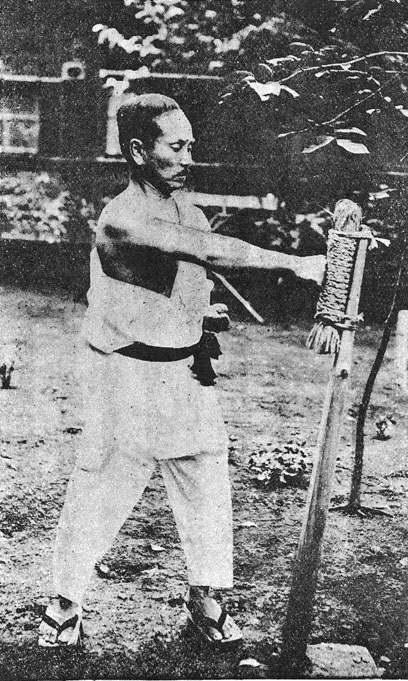 Gichin Funakoshi.
