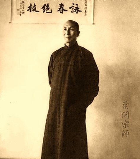 Ip Man not only brought Wing Chun to Hong Kong, he also passed on a rich body of lore and legend surrounding his art.