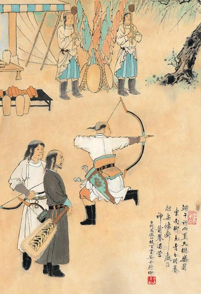 archery-in-china (1)