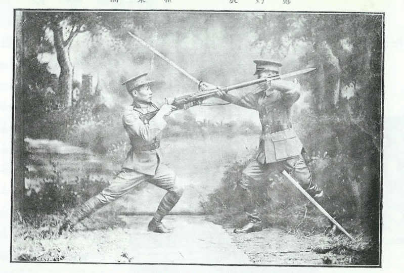 A number of Chinese martial artists believed that Japanese reforms to saber and bayonet training should be integrated into Chinese martial culture.  This demonstration was photographed by the Jingwu Association in Shanghai.