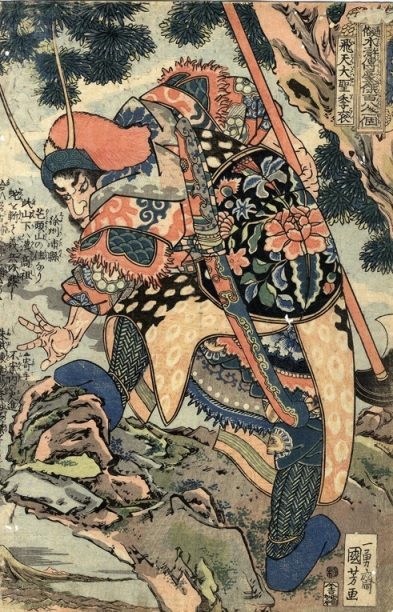 "Kuniyoshi. ""108 Heroes from Water Margin, Hitendaiseikikon.""  A nice illustration of the interplay between Japanese and Chinese martial culture."