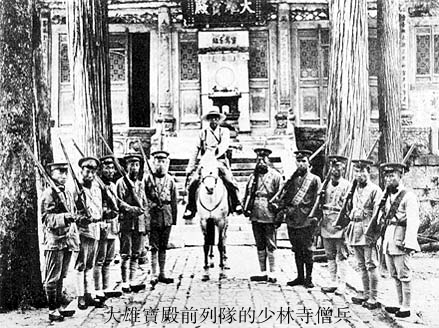 Shaolin's warrior monks during the late in the 1920s.  This photo was taken prior to the burning of the temple.