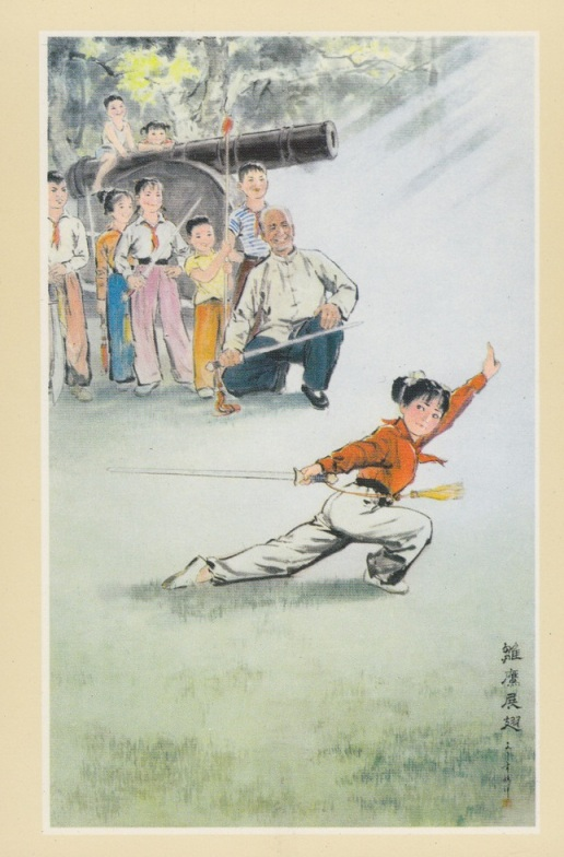 Chinese post card showing a young girl studying a sword routine as her teacher looks on.