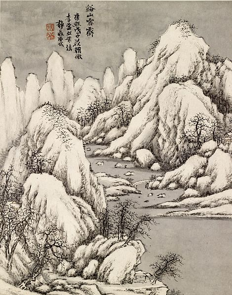 """""""Snow Piled in Gorges and Peaks"""" by Ch'ing-yen T'ang Tai.  Early 18th century.  Source: Wikimedia Commons."""