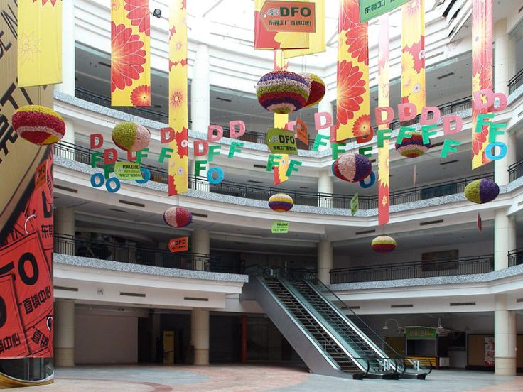Empty section of New South China Mall, Dongguan, China.  Note that the mall was open for buisnes when this photo was taken in 2010.  Unfortunately no customers or stores decide to show up.  Source: Wikimedia.