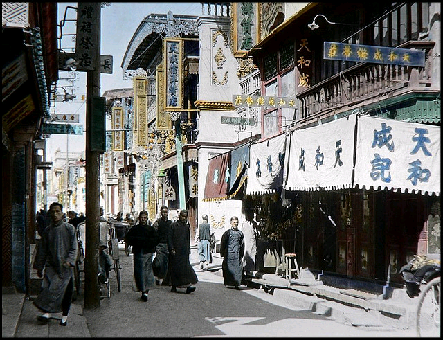 City Scape.probably northern China.post 1911