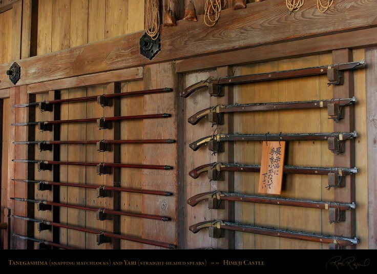 A display of spears and matchlocks at himaji castle, Japan.  These weapons dominated the 17th century Japanese battlefield.  Photo Courtesy of the Himeji Castle Visitors Webpage.