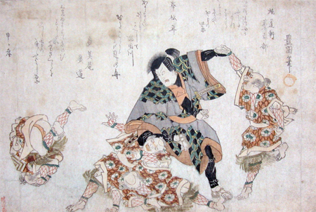Ancient Japanese Brush Painting