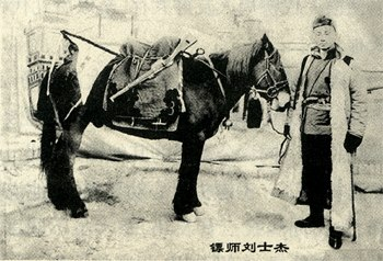 Late qing Era Biaoju.  These individuals served as armed escorts for trade caravans.  They were often highly trained martial artists and later became stock characters in Kung Fu stories.  Notice the banner declaring, what company he works for, and the mix of state of the art and traditional weaponry that he carried.