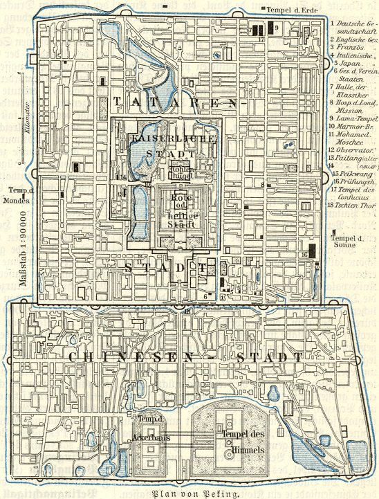 A detailed map of the capital proper.  This is how Beijing was laid out for most of the Ming and Qing dynasties.  Circa 1890.