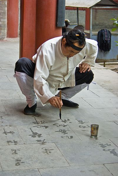 A Daoist Priest in Modern Beijing. Source: Wikimedia.
