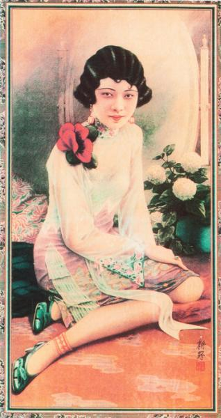 A vintage postcard showing a beauty in a western style dress.  Circa 1920.