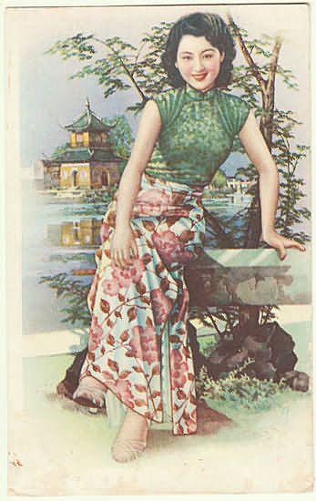 Vintage Postcard, circa 1920s.
