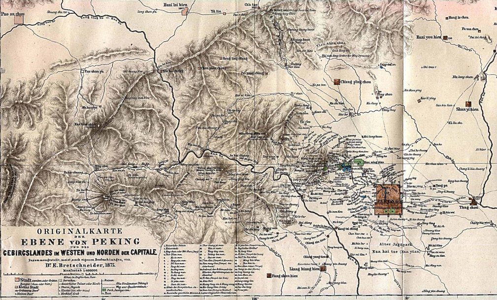 A western style map of the area around the capital.  This is the region where most of Sun Lutang's life happened.  First published in 1875.