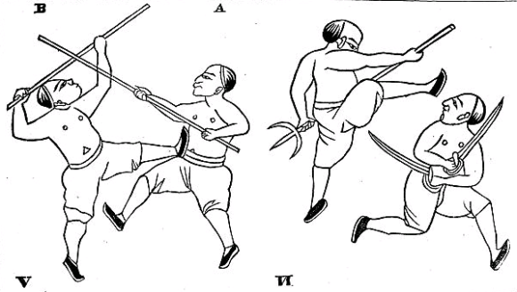 """Another wood block print from the """"Nobel Art of Self-Defense.""""  Notice the long, narrow, pointed hudiedao and clearly illustrated D-guards.  Also note that the posture of this individual is identical to the figure in the first painting."""
