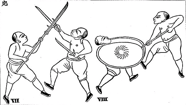 Note the attempt to trap the opponents Pu Dap (Horse Knife) with the quillion of the shuang dao.