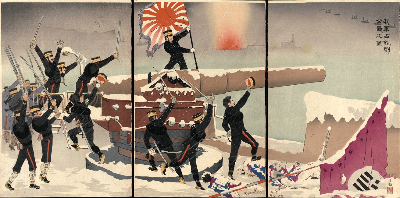 two empires in japan essay A comparison of two empires in japan by john m l young and the christian confrontation with shinto nationalism by kun sam lee most helpful essay.