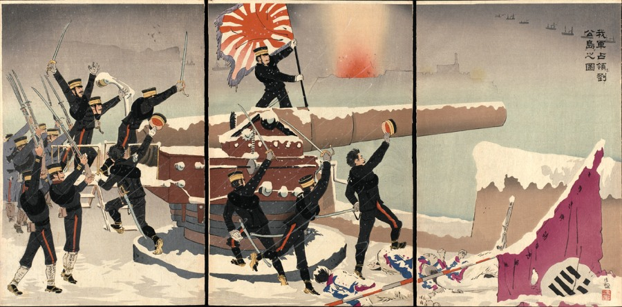 """""""Picture of Our Armed Forces Occupying Ryuko Island"""" by Kobayashi Kiyochika, march 1895.  A Japanese interpretation of the changing nature of the battlefield.  This print was created only a few years after Bedloe's essay.  Source: MIT"""