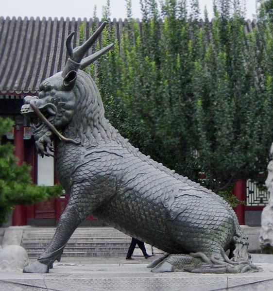 Qing era Qilin at the New Imperial Summer Palace. Source: Wikimedia.