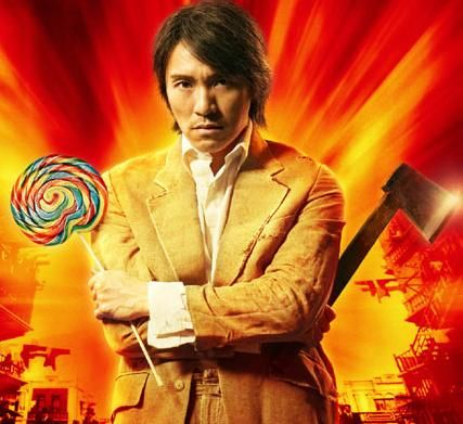 Stephen Chow in Kung Fu Hustle.