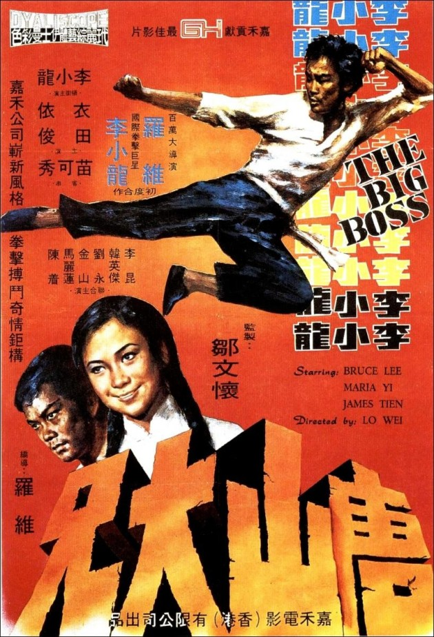 Vintage Poster.  Bruce Lee in the Big Boss.