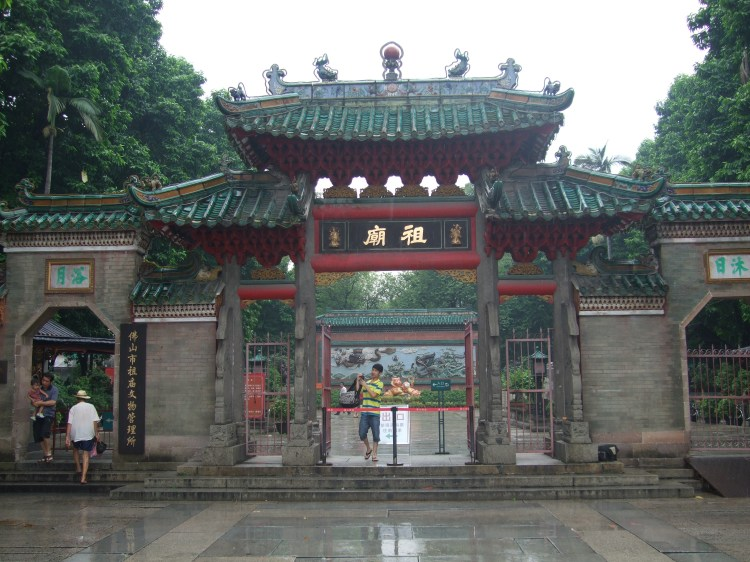 Gates of the Foshan Ancestral Temple. Photo Credit: Whitney Clayton. Source: Authors Personal Collection.