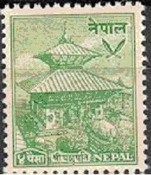 Another Nepalese stamp featuring crossed kukri.  This postage stamp was issued in 1949.