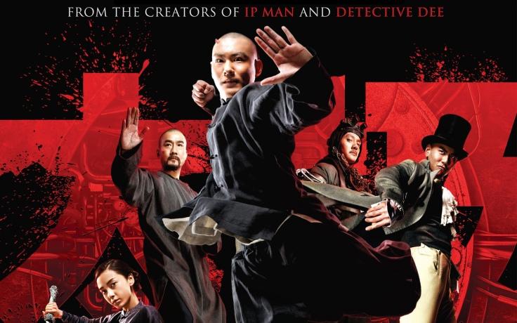 Tai Chi Hero, promotional poster.