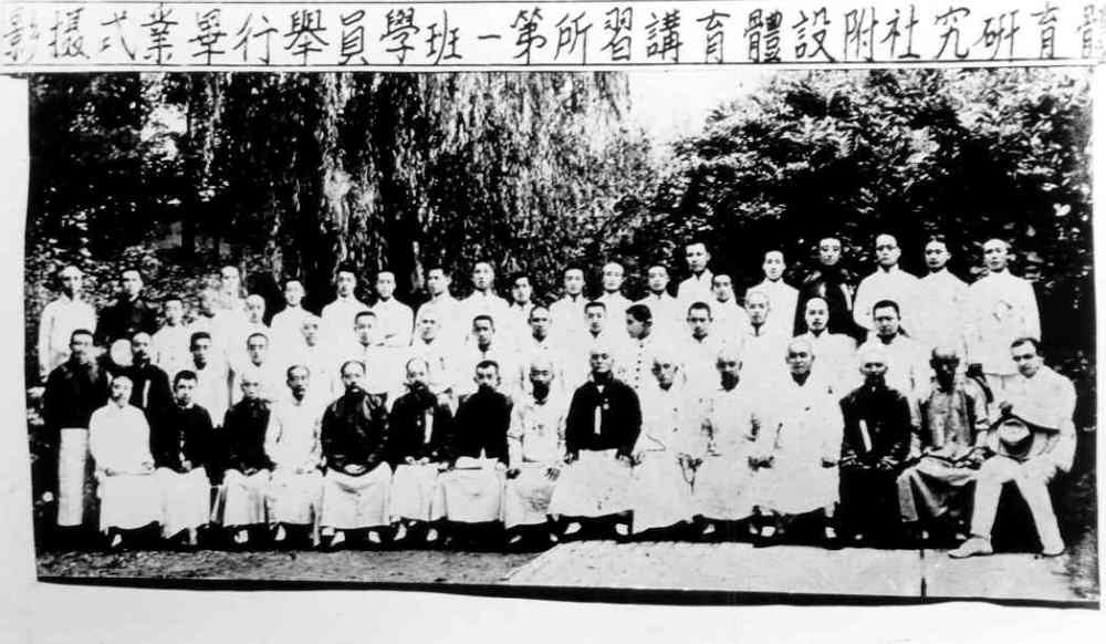 "A photograph of the Beijing Physical Culture Association taken in 1919.  Notice the American gentleman ""Mr. Williams"" sitting on the far right hand side of the photograph.  Apparently he was an early foreign student of Wu style Taijiquan."
