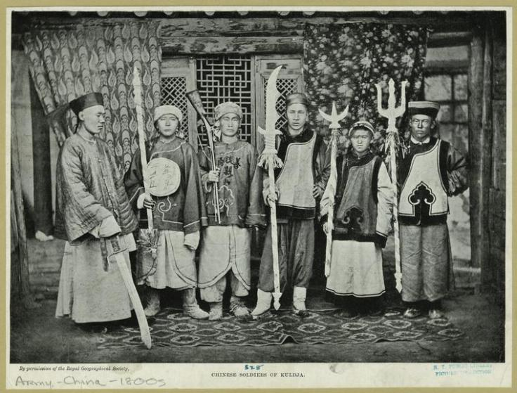 Chinese soldiers of Kuldja. (1902).Royal Geographical Society.Living races of mankind. (New York  Appleton, 1902) Hutchinson, H. N. (Henry Neville) (1856-1927)