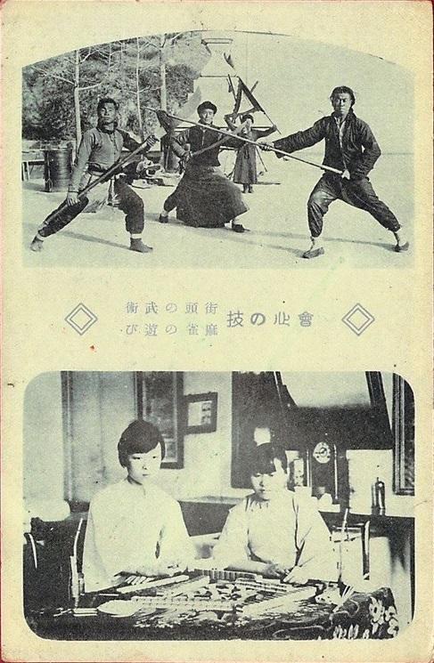 Vintage Japanese Postcard. Circa 1920.