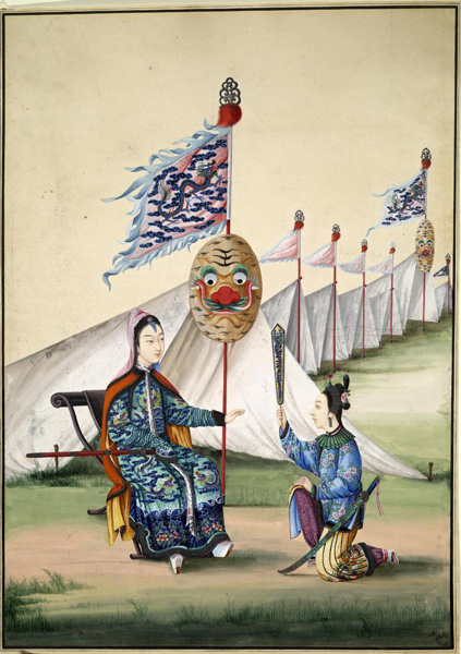 The wife of a Chinese general circa 1810.  Notice that both she and her female attendant are armed.  Source: Digital Collections of the New York Public Library.