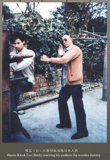 Source: This photograph is on display at the Ip Man Tong in Foshan.