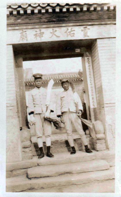 Two individuals with dadao posing for a photograph in the 1940s.  Source: Original image.  Photographer Unknown.  Author's Private Collection.
