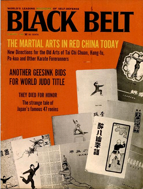 Cover of the February 1968 edition of Black Belt Magazine.  This issue contains the earliest detailed English language. discussion of the Wing Chun system that I have been able to locate.
