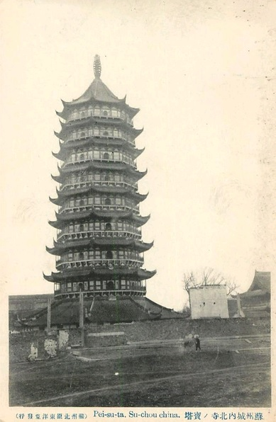 Vintage postcard showing a pagoda in Jiangsu. Circa 1910.