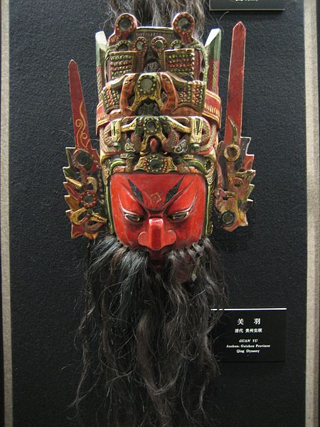 Guan Yu Mask, Qing Dyansty.  Guan Yu was also a favorite deity of the Red Spear movement. Source: Wikimedia.