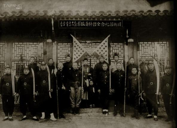 A Guoshu school located in Tianjin, 1927.  Source: The Taiping Institute.