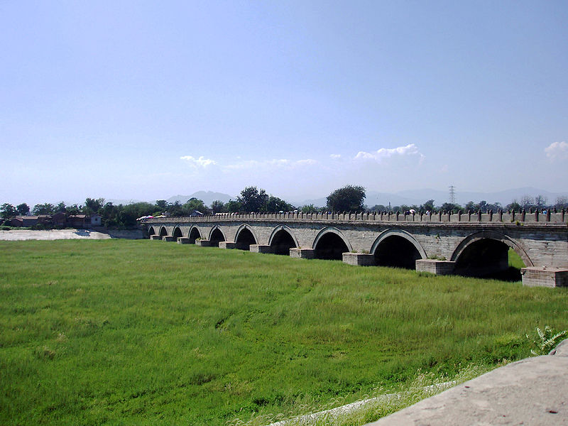 Marco Polo Bridge.  Source: Wikimedia.