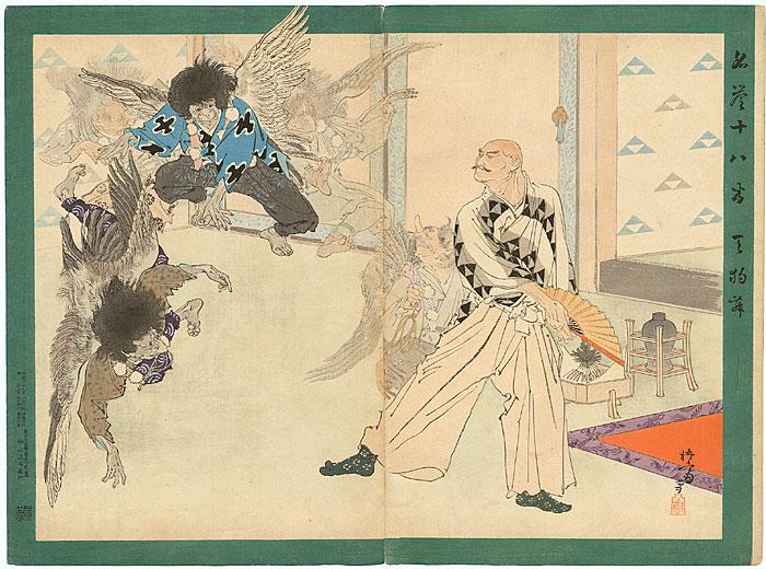 The Tengu Dance by Toshihide, 1898.  Source: Wikimedia.