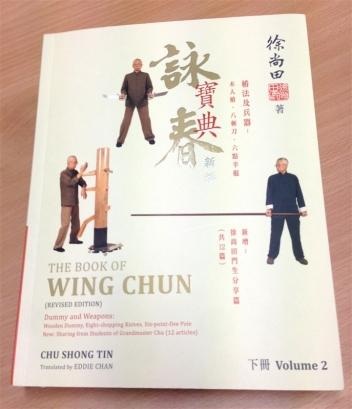 Wing Chun, Volme 2 by Chu Shong Tin.  Source: Everything Wing Chun.