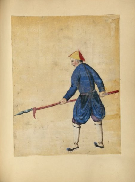 Image of a soldier with his standard issue helmet and spear.  Guangzhou, mid 19th century.  Source: Digital Collections of the New York Public Library.