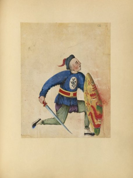 A man with a sword (dao) and shield.  Guangzhou, mid 19th century.  Source: Digital Collections of the New York Public Library.