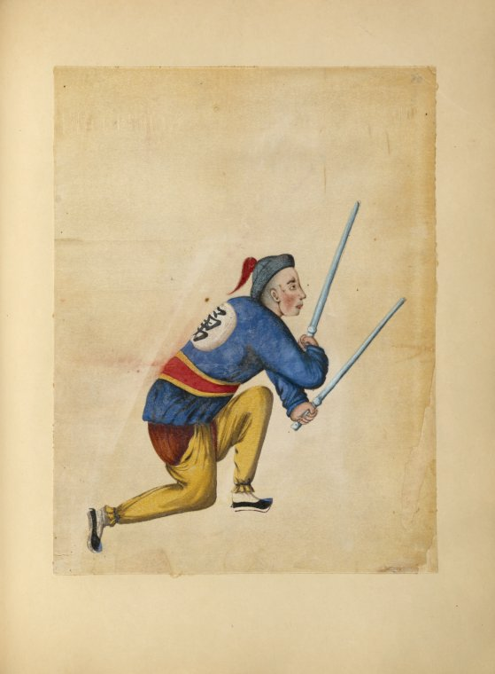 Painting of a man yielding two long iron whips on pith paper.  Canton, mid 19th century.  Source: Digital Collections of the New York Public Library.