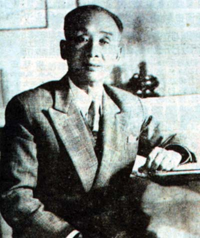 Chen Gongzhe later in life after moving to Hong Kong.  In addition to his contributuions to the martial arts Chen was also known as a talented amateur archeologist.  Source: Wikimedia.
