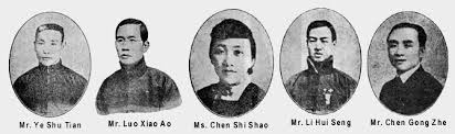 Detailed portraits of the founder's of some of the major promoters and founders of Jingwu including Chen Shichao (Center) and Cen Gongzhe (Right).  Source: Wikimedia.